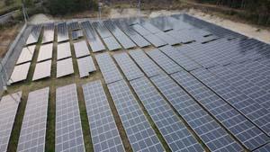 雑草・除草処理対策メガソーラーをドローンで撮影(空撮)